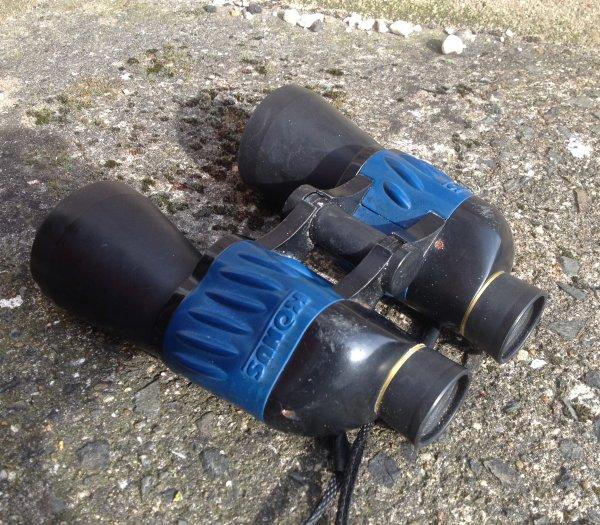 Konus Self Focus Binoculars